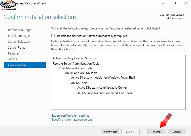 آموزش راه اندازی و نصب Active Directory در ویندوز سرور