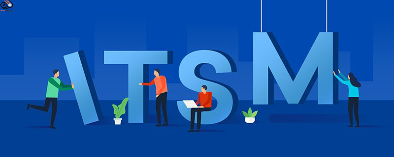 آشنایی با ITIL  و معرفی کامل آن؟
