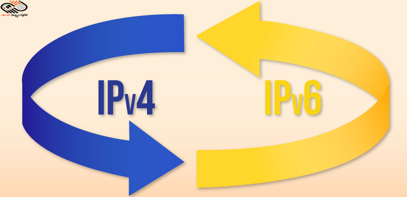 تفاوت بین IPv4 و IPv6 چیست-IP آی پی چیست؟
