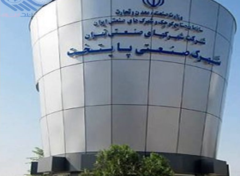 خدمات کامپیوتر و شبکه voip در شهرک صنعتی پایتخت